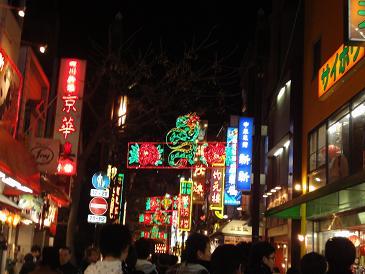 20120205横浜中華街の春節の飾り.JPG